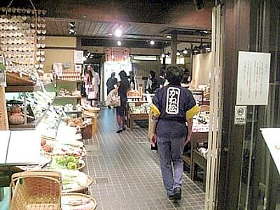 錦市場29