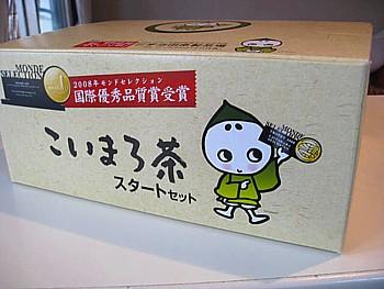 京都まろ茶