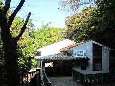 男山ケーブル山頂3