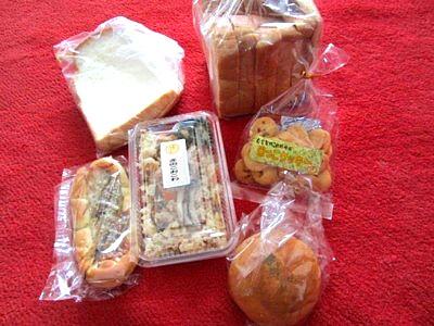 米のパン10