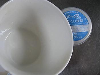 太田さん家の手作り洗剤7