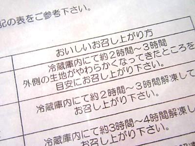 ぴょんや11