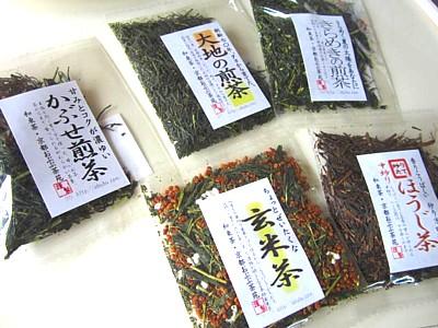 京都おぶぶ茶3