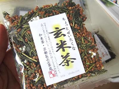 京都おぶぶ茶7