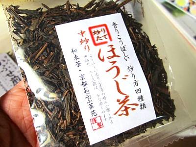 京都おぶぶ茶8
