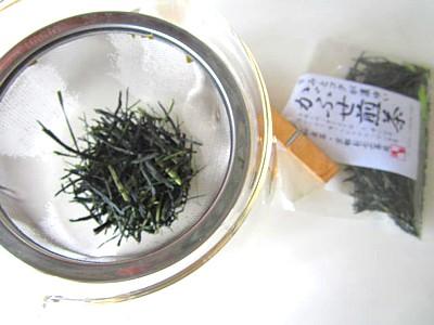 京都おぶぶ茶10