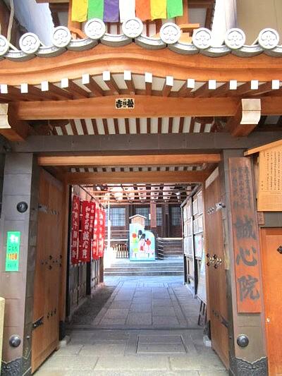 寺町京極 寺
