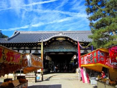 御香宮神社のお祭り8