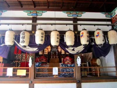 御香宮神社のお祭り11