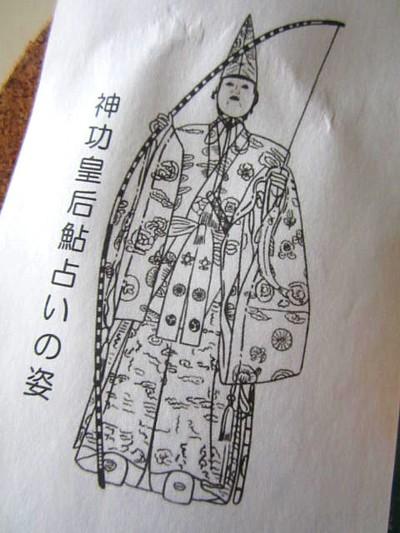 御香宮神社のお祭り お守り2