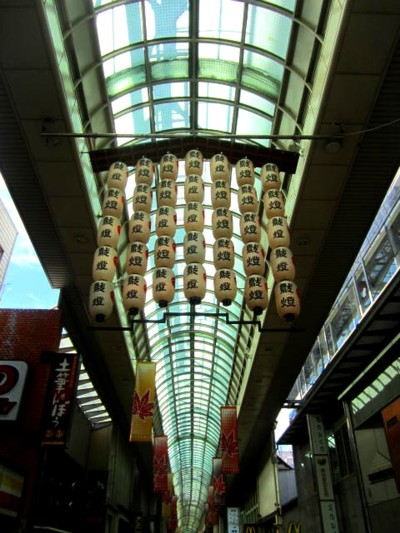 京都伏見バル10月26と27日