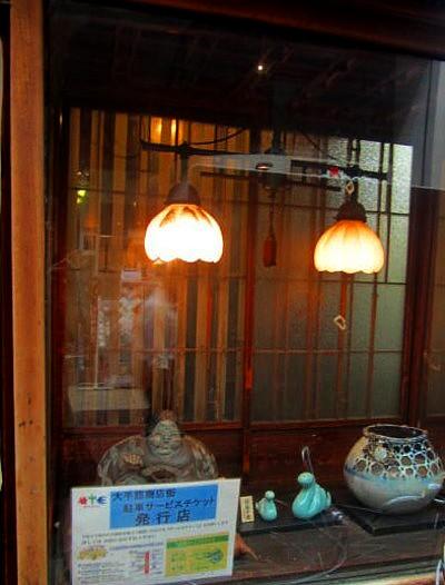 京都伏見バル10月26と27日 2
