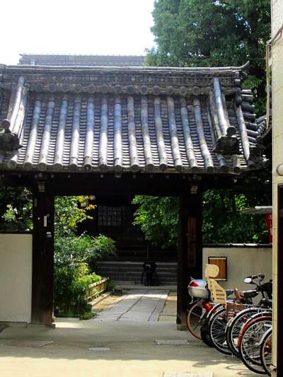 京都伏見バル10月26と27日 3