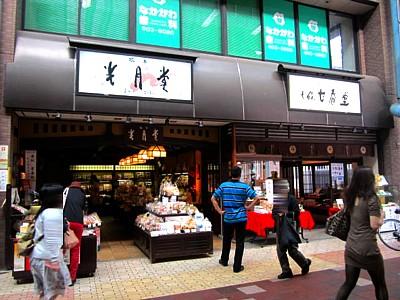 京都伏見バル10月26と27日 6