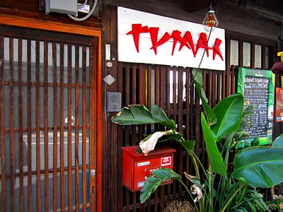 京都伏見バル10月26と27日 8