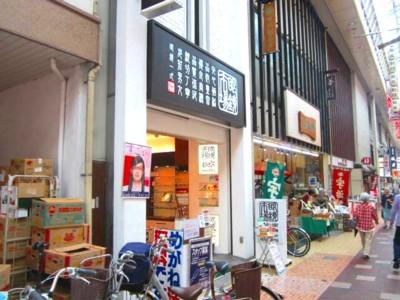 京都伏見バル10月26と27日12