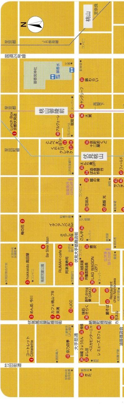 伏見バルmap 1