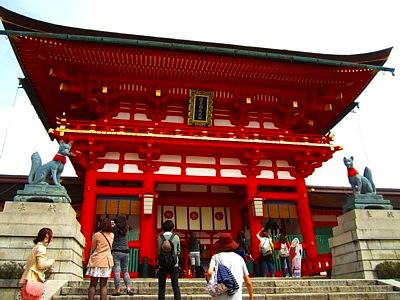 京都伏見稲荷神社16