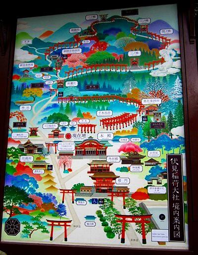 京都伏見稲荷神社23