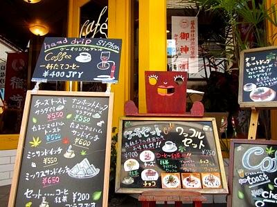 伏見稲荷神社近辺のお店など5