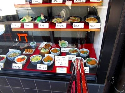 伏見稲荷神社近辺のお店など7