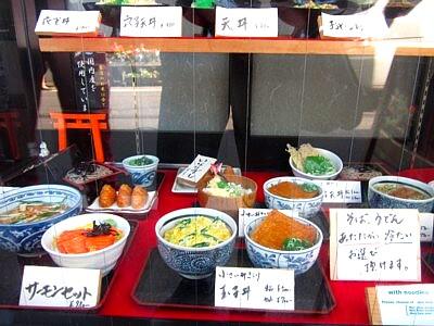 伏見稲荷神社近辺のお店など8