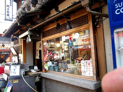 伏見稲荷神社近辺のお店など9