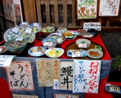 伏見稲荷神社近辺のお店など10