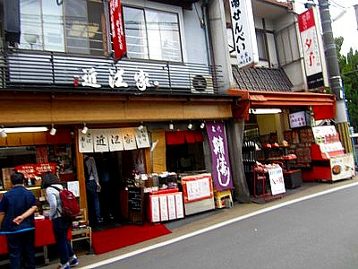 伏見稲荷神社近辺のお店など12