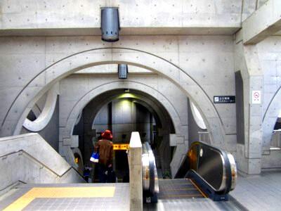 京都宇治 宇治駅
