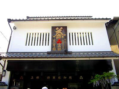 京都宇治 土産物通り 5