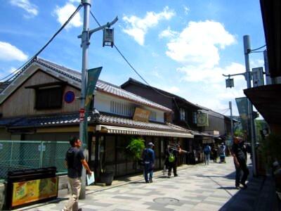 京都宇治 土産物通り 9