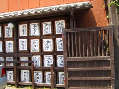 京都宇治 土産物通り 13