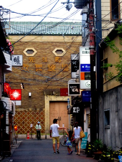 京都三条歌舞練場前