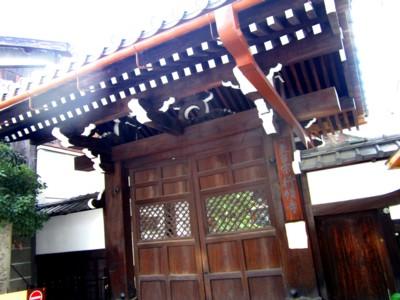 寺町二条上がる 神社仏閣2
