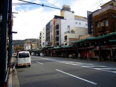 京都祇園四条通り