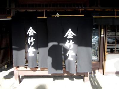 京都祇園四条通り4