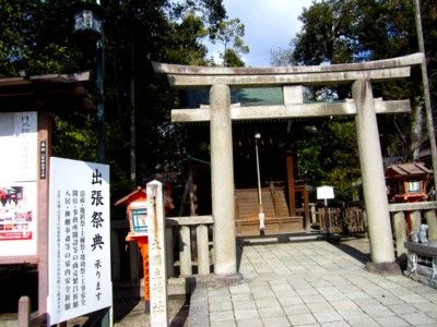 八坂神社10