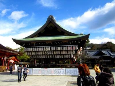 八坂神社15