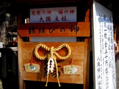 八坂神社27