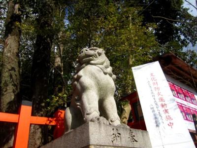 八坂神社31