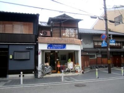 下木屋町タイレストラン バーン・リムナーム30