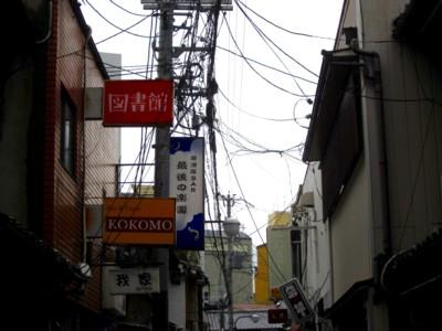 京都四条西木屋町周辺
