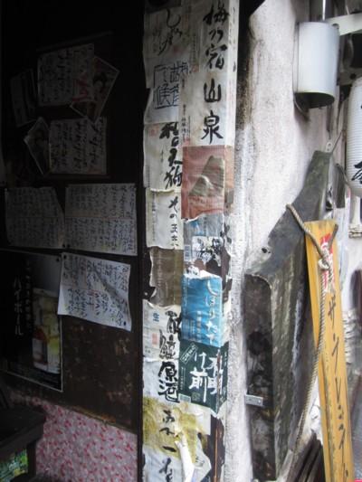 京都四条西木屋町周辺2