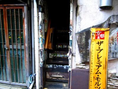 京都四条西木屋町周辺3