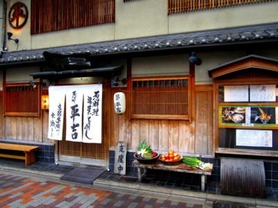 京都四条西木屋町周辺11