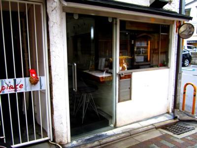 京都四条西木屋町周辺12