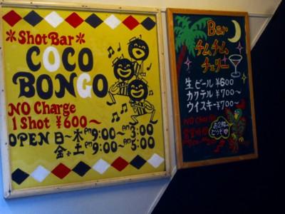 京都四条西木屋町周辺13