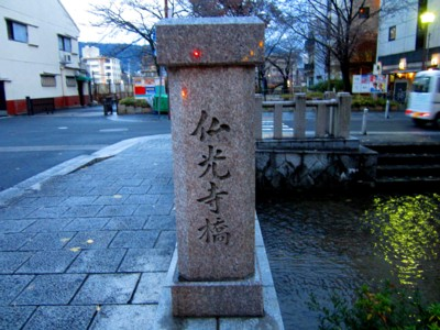 京都四条西木屋町周辺15