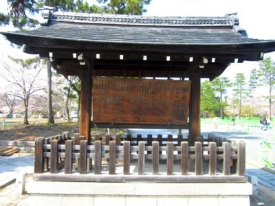 平安神宮19